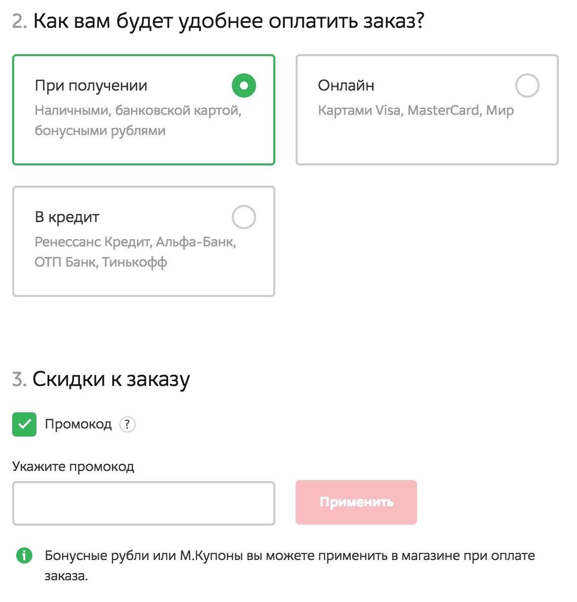 винлайн промокод при регистрации сентябрь 2020 Undefined