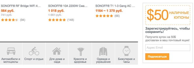 f2aaf0a78b52 Из всех китайских магазинов Banggood самый щедрый на всевозможные скидки и  купоны. Но в тоже время интерфейс сайта настолько перегружен банерами, ...