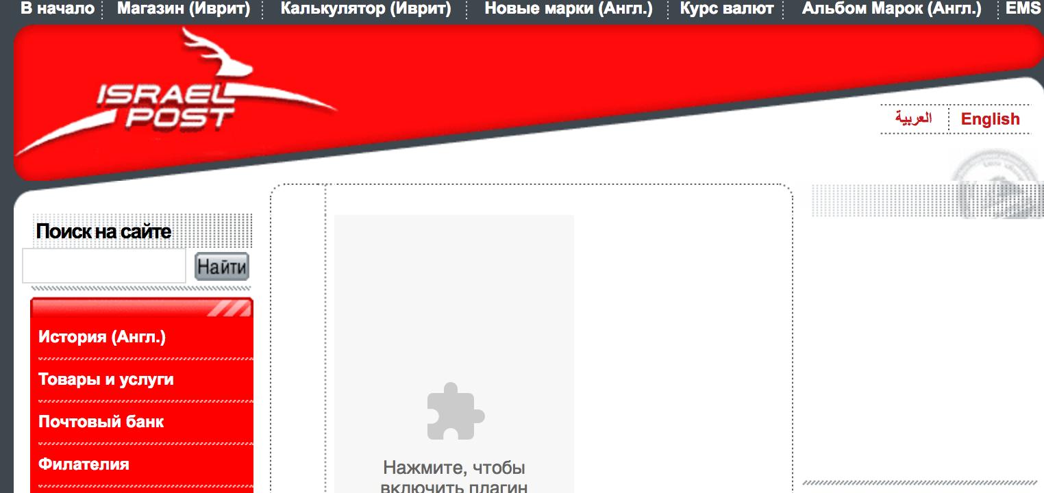 Прокси socks5 россия для вк Качественные недорогие прокси для Google, Vk, Youtube и других