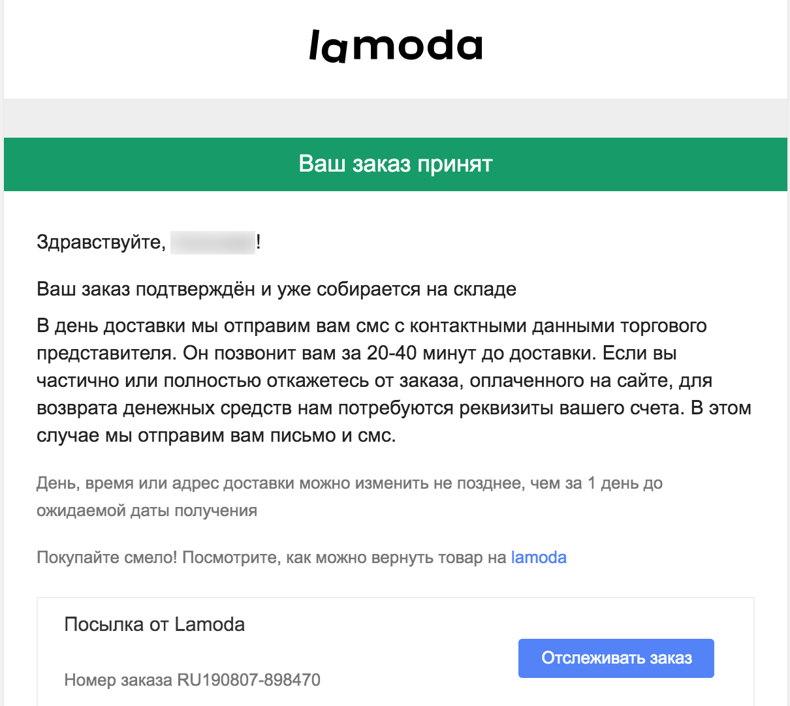 Почта россии переадресация корреспонденции